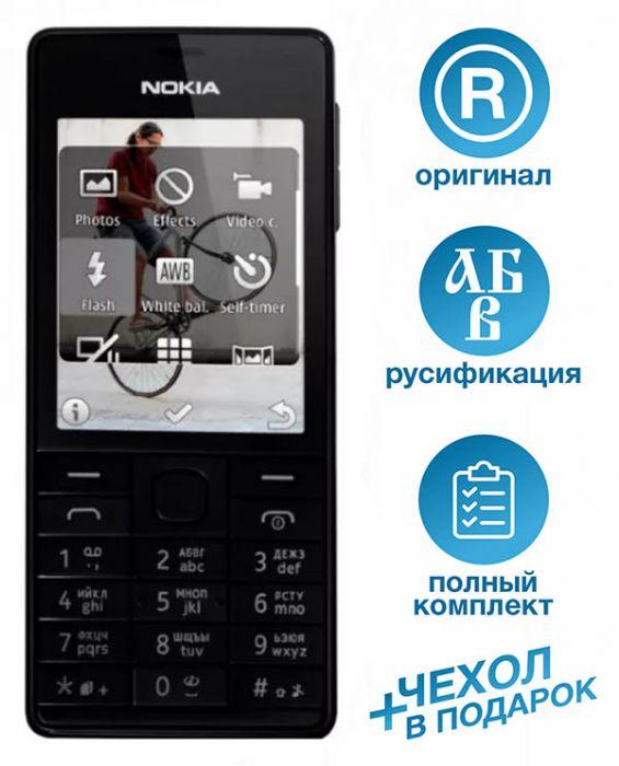 Nokia 515 (Single or Dual Sim)