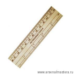 Линейка латунь ПЕТРОГРАДЪ 120 мм / 4 дюйм М00017952