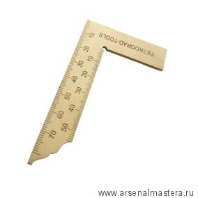 Угольник плоский латунь ПЕТРОГРАДЪ 85 мм х 50 мм односторонний М00017847
