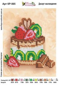 Фея Вышивки КР-565 Десерт Наслаждение схема для вышивки бисером купить оптом в магазине Золотая Игла