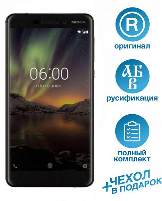 Nokia 6.1 32GB