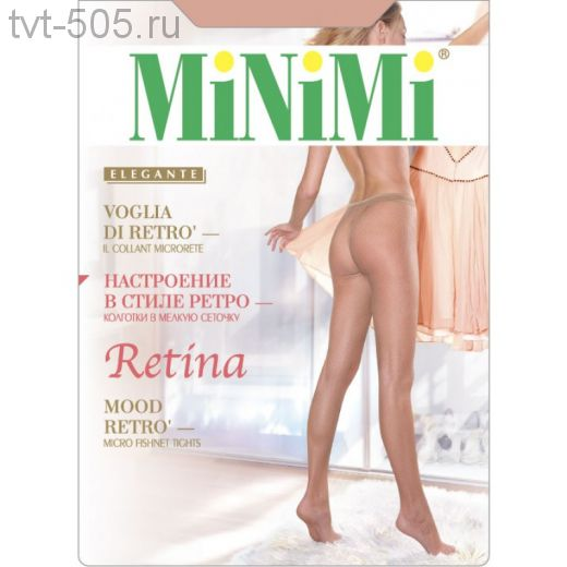 Колготки Minimi retina сетка