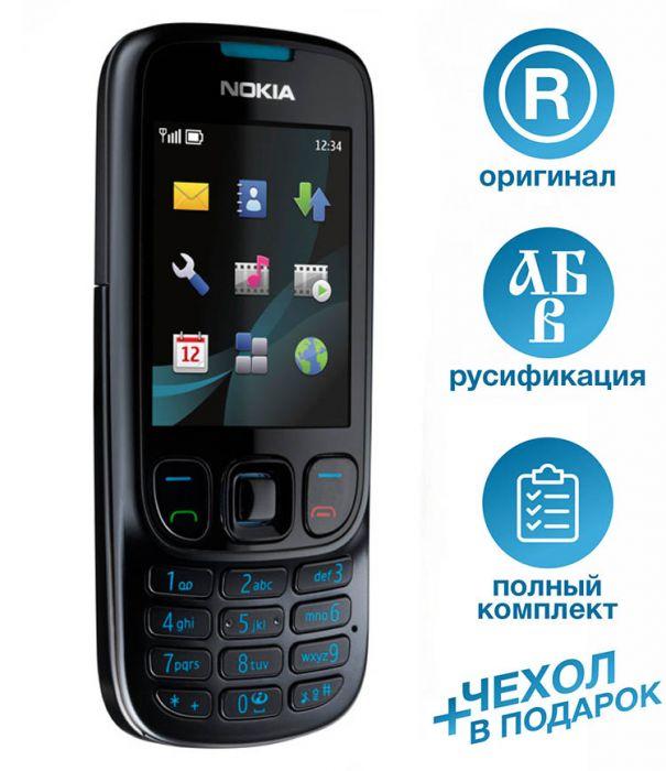 Nokia 6303/6303i Classic