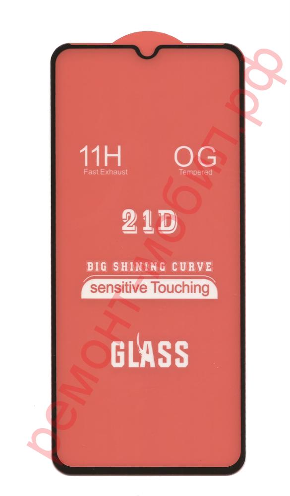 Защитное стекло для Samsung Galaxy A20s ( SM-A207F )
