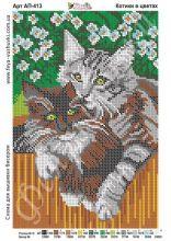 АП-413 Фея Вышивки. Котики в Цветах. А4 (набор 850 рублей)