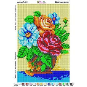Фея Вышивки АП-411 Цветные Розы схема для вышивки бисером купить оптом в магазине Золотая Игла