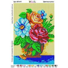 АП-411 Фея Вышивки. Цветные Розы. А4
