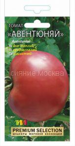 Томат Авентюняй | Aventuniai (коллекционный Мязиной), 5 шт