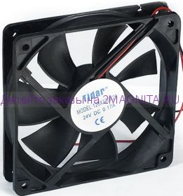 Вентиляторов 120*25 мм RQD 12025MS 24VDC