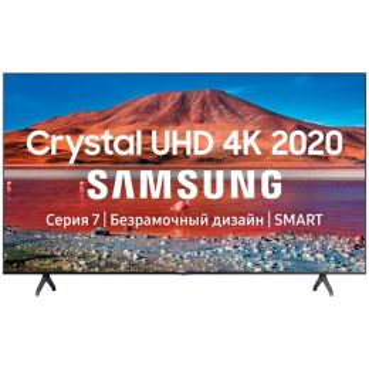 Телевизор Samsung UE55TU7170U (2020)