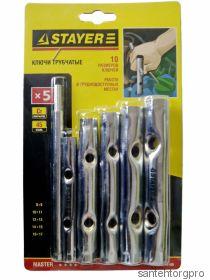 Набор Ключи STAYER трубчатые 8 - 17 мм, 6 предметов