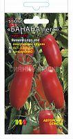 Томат Банана легс (Банановые ноги) красный авторский Мязиной