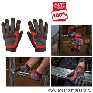Рабочие перчатки 8 / М 1 шт размер М Milwaukee Gloves-8/M-1pc 48229731 ХИТ!