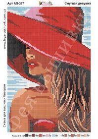 Фея Вышивки АП-387 Смуглая Девушка схема для вышивки бисером купить оптом в магазине Золотая Игла
