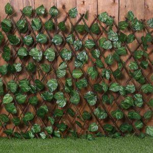 Ограждение декоративное, 200 ? 70 см, «Лист берёзы», Greengo