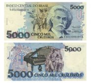 Бразилия - 5000 крузейро 1993 ПРЕСС UNC