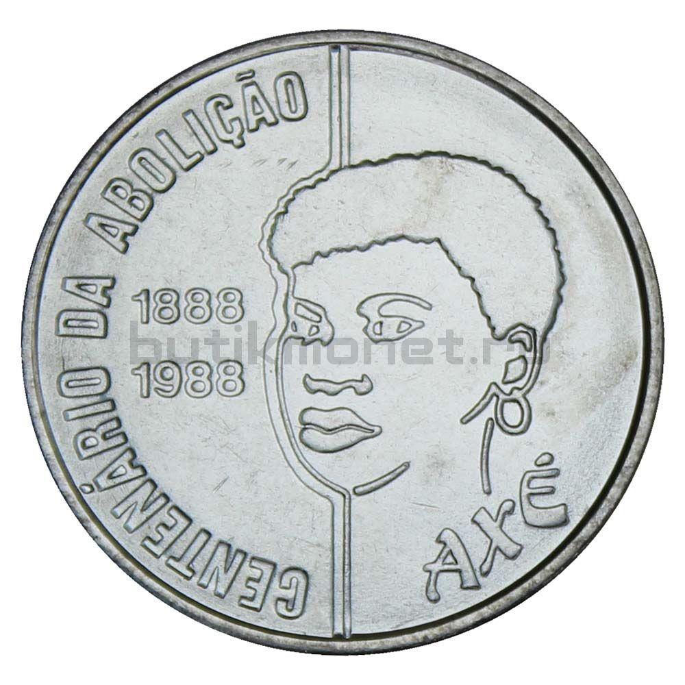 100 крузадо 1988 Бразилия 100 лет отмены рабства, женщины
