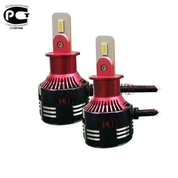 Лампы светодиодные H3 серия Q7