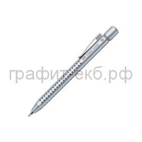 Ручка шариковая Faber-Castell GRIP 2011 серебро FC144111
