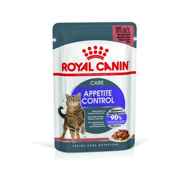 Консервы Royal Сanin APPETITE CONTROL CARE  мелкие кусочки в соусе для контроля выпрашивания корма у взрослых кошек 85гр