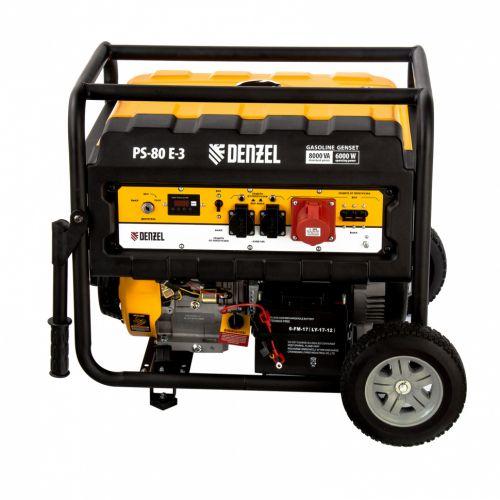 Генератор бензиновый PS 80 E-3, 6.6 кВт, Denzel
