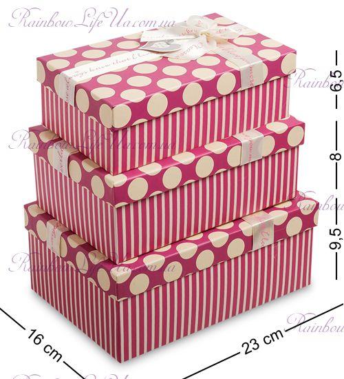 "Набор подарочных коробок 3 шт ""Nice Day"""