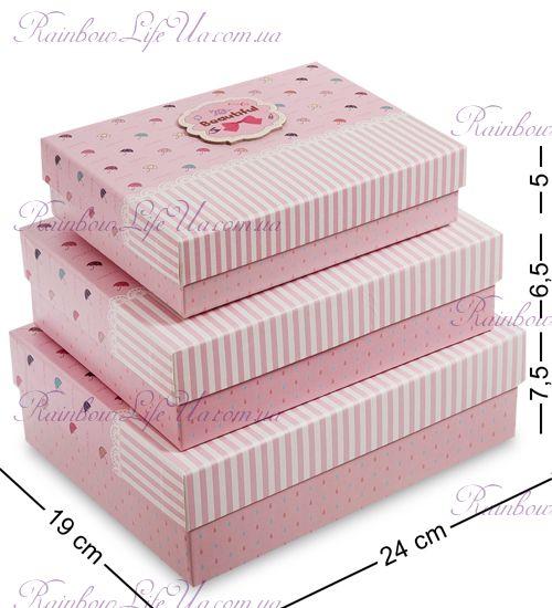 """Подарочные коробки набор 3 шт """"Beautiful Pink"""""""