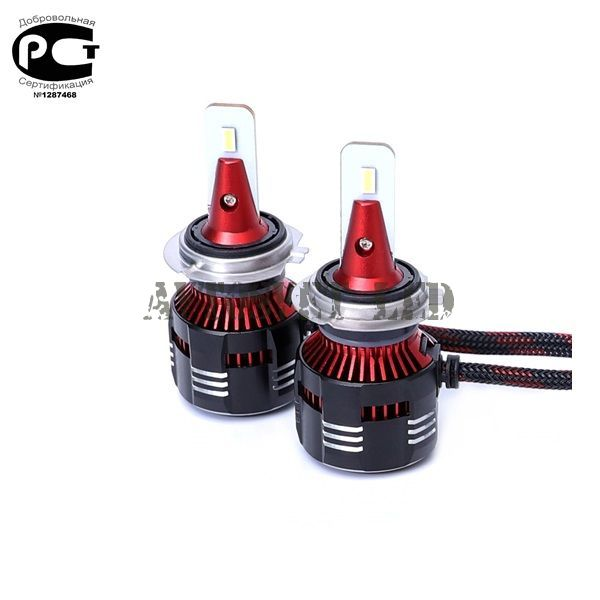 Лампы светодиодные H7 серия Q7