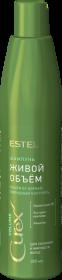 """Шампунь """"Живой объём"""" для склонных к жирности волос CUREX VOLUME, 300 мл"""