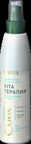 """Двухфазный лосьон-спрей """"Vita-терапия"""" для повреждённых волос CUREX THERAPY, 200 мл"""