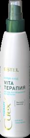 """Спрей-уход """"Vita-терапия"""" для всех типов волос CUREX THERAPY, 200 мл"""