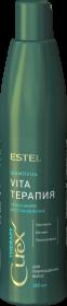 """Шампунь """"Vita-терапия"""" для повреждённых волос CUREX THERAPY, 300 мл"""