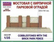 Серия Диорамы, Мостовая с кирпичной парковой оградой (240X160 мм)