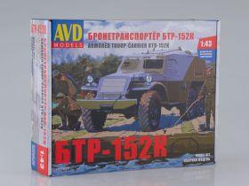 Сборная модель Бронетранспортёр БТР-152К
