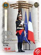 Фигура, Капрал кавалерийского полка Республиканской гвардии Франции