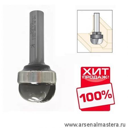 Фреза радиусная галтельная D28,6 x 12,7 L73 подшипник сталь, хвостовик 12 DIMAR 51204629 ХИТ!