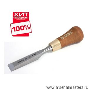 Стамеска зачистная короткая с ручкой WOOD LINE PLUS  20 мм Narex 811070 ХИТ!