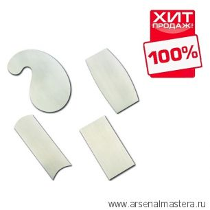 Цикли фигурные Pax 0.8мм 4шт М00005139 TF PAX SHAPED SCRAPER SET ХИТ!