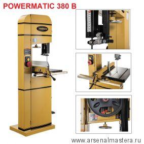 Ленточнопильный станок 3,5 кВт 380 В профессиональный PM1500-T Powermatic 1791500-3RU