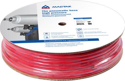 Шланг пневматический высокого давления 8х12 мм, бухта 100 м, поливинилхлоридный, гибкий МАСТАК 684-08100