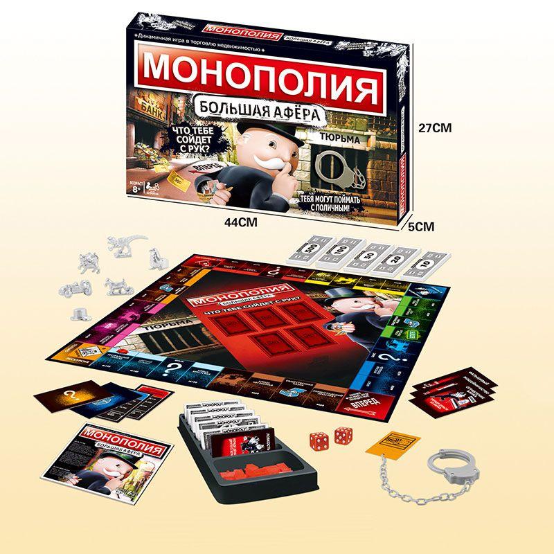 Настольная игра Monopoly Большая афера