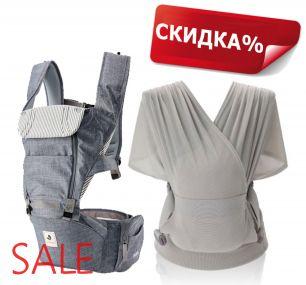 Комплект №2: Хипсит со спинкой Pognae All New + Слинг STEP ONE UV Cut Air (с защитой от ультрафиолета)