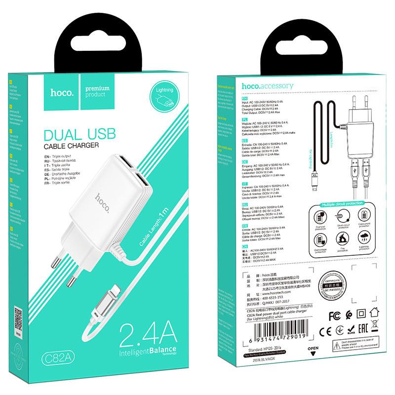 HOCO C82A Белый iOS Lightning ЗУ с USB (5B, 2400mA)