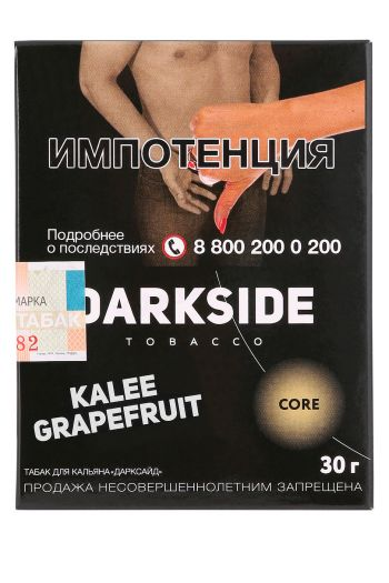 DarkSide (Core) Kalee Grapefruit 30г
