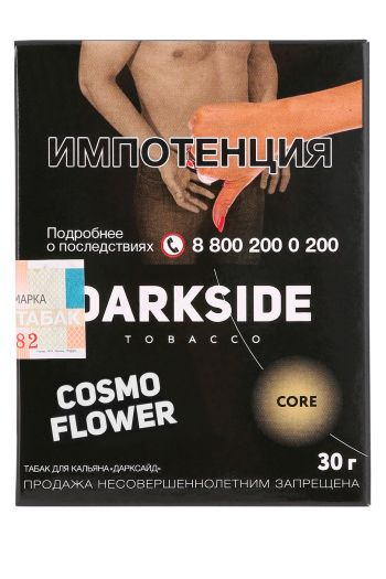 DarkSide (Core) Cosmo Flower 30г