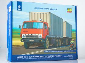 Сборная модель КАМАЗ-53212 контейнеровоз с прицепом ГКБ-8350