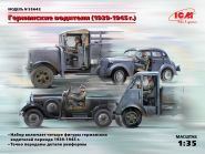 Фигуры, Германские водители (1939-1945 г.)