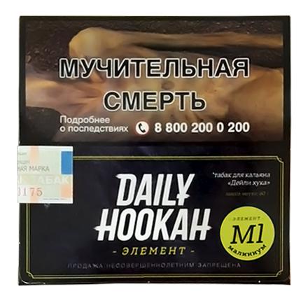 Daily Hookah Малиниум