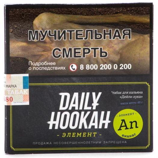 Daily Hookah Ананас