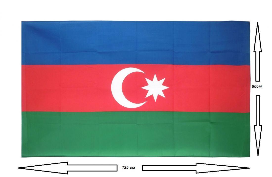Флаг Азербайджана 90х135см.